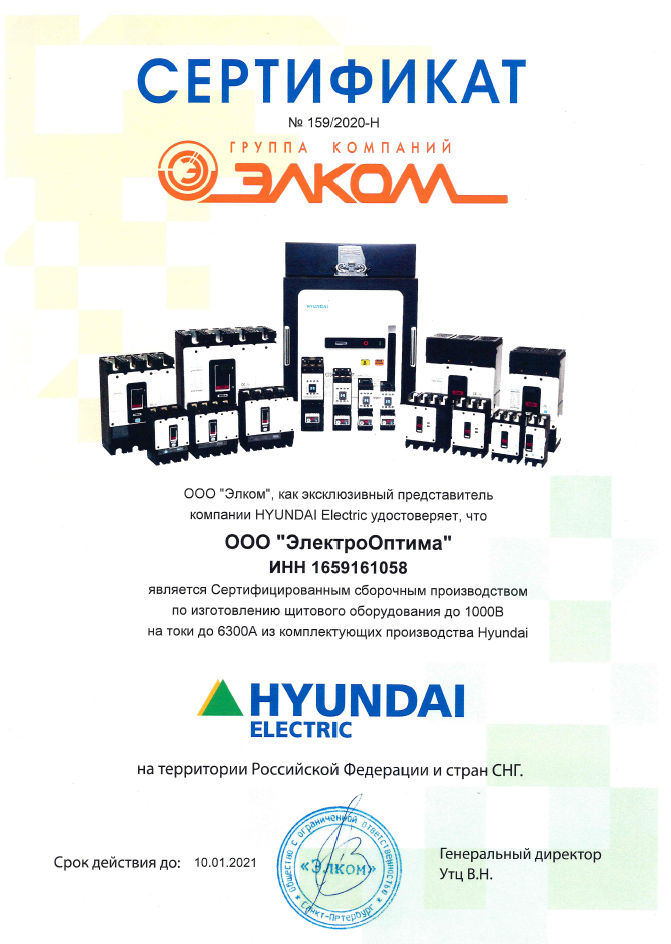 ЭЛКОМ HYUNDAI Electric